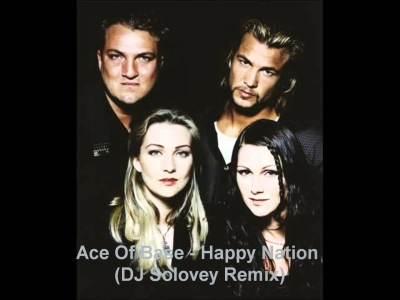 Ace Of Base - Happy Nation (Вневесомости Remix)