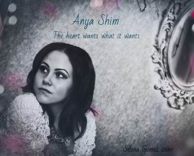 Anya Shim - The heart wants what it wants ( Selena Gomez cover)