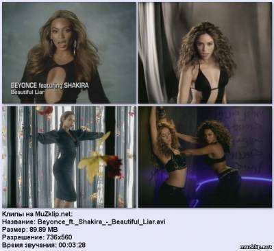 Beyonce feat. Shakira - Beautiful Liar (Original)
