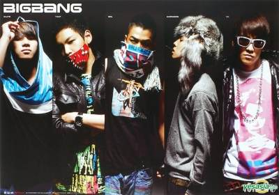 Big Bang - Come Be My Lady