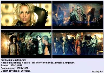 Britney Spears - Till The World Ends OST Советы с того света