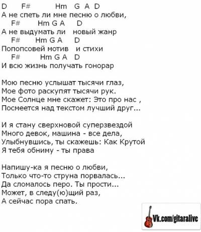 Favorites Add ленинград слова песен кто пишет того, компания