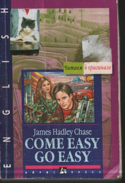 james hadley chase come easy go easy