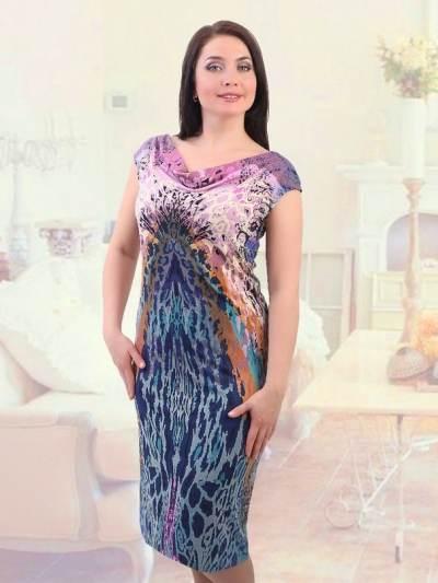 Чародейка Магазин Женской Одежды С Доставкой