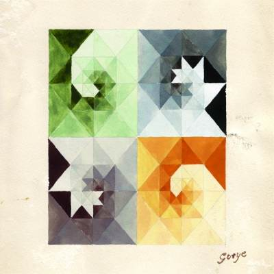 Gotye feat Kimbra - Somebody That I Used To Know (Bastian Van Shield rmx)(DFM MIX)