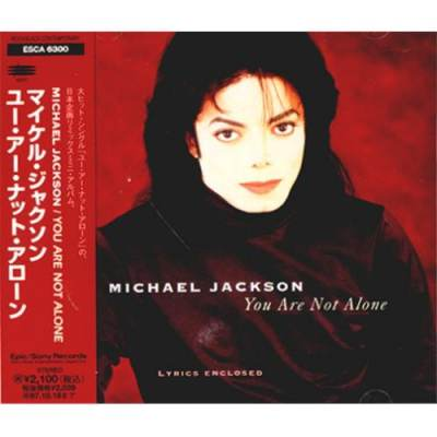 Michael Jackson (Instrumental version) - You Are Not Alone